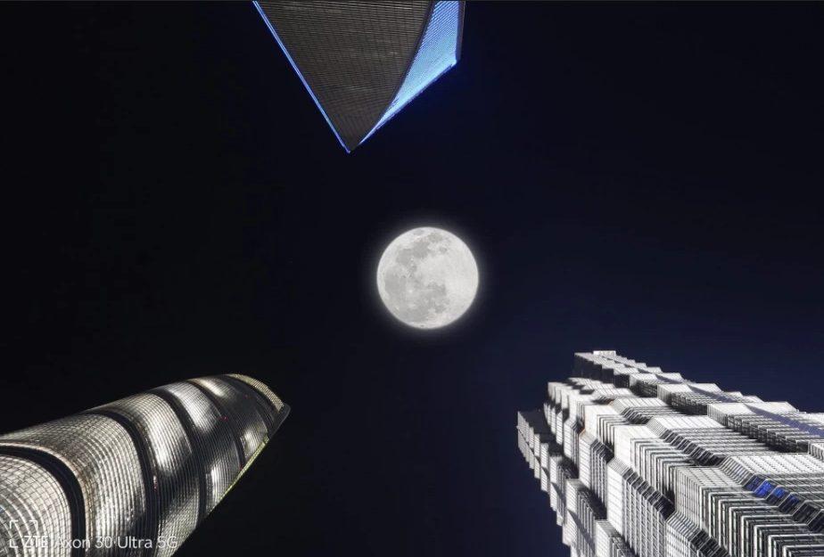 Super Moon Ultra
