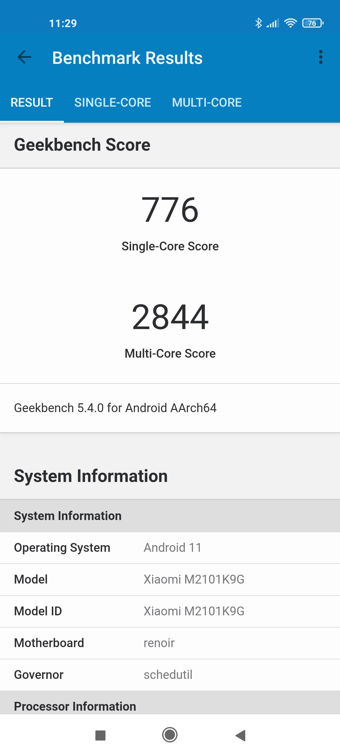 Тест Geekbench - Xiaomi Mi 11 Lite 5G