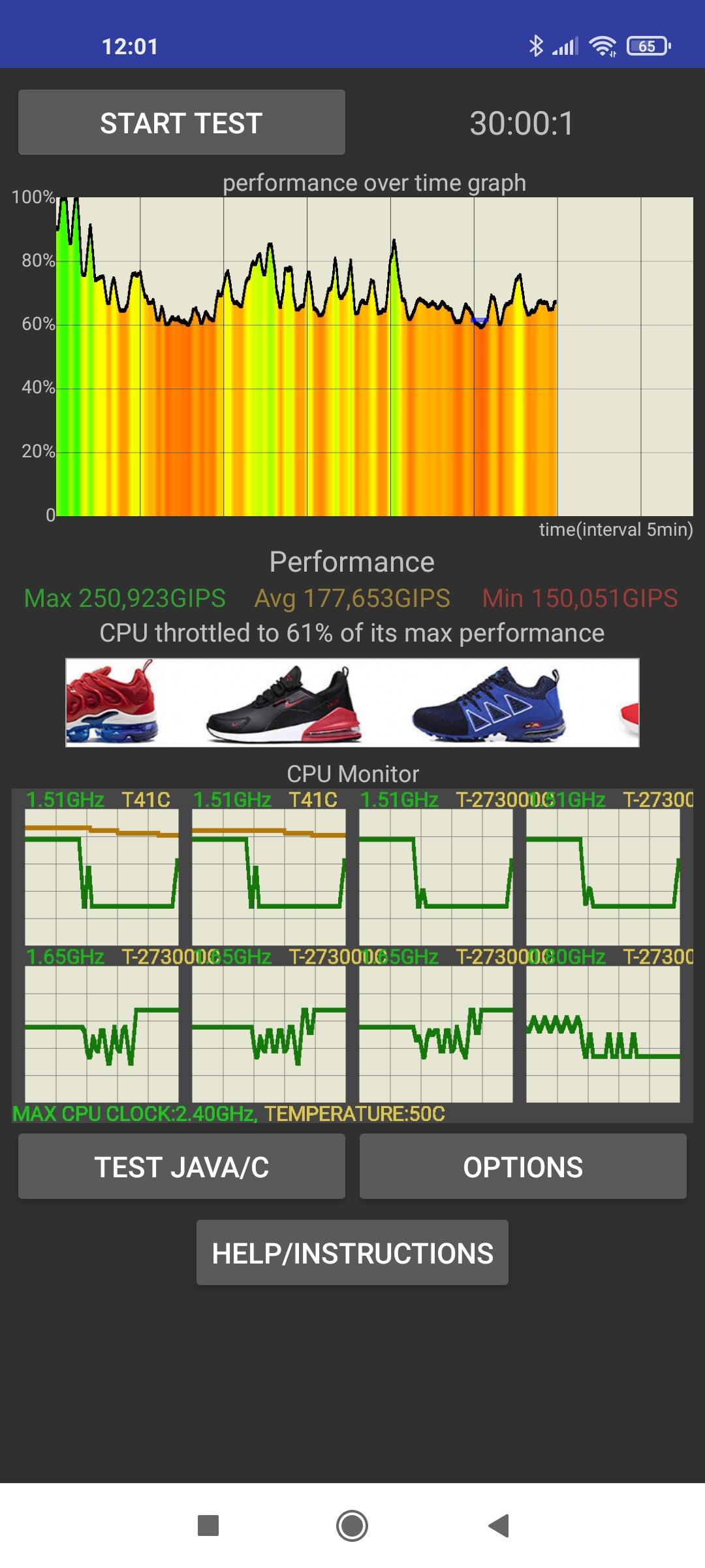 Тест на троттлинг 1 - Xiaomi Mi 11 Lite 5G