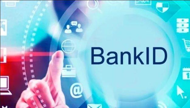 «Большой брат следит за тобой»: Нацбанк похвастался возможностями фирменной системы BankID НБУ