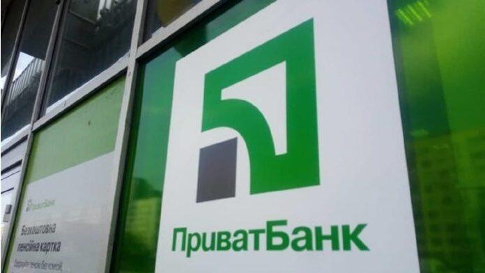 «Приватбанк» придумал новый способ воровства денег у клиентов