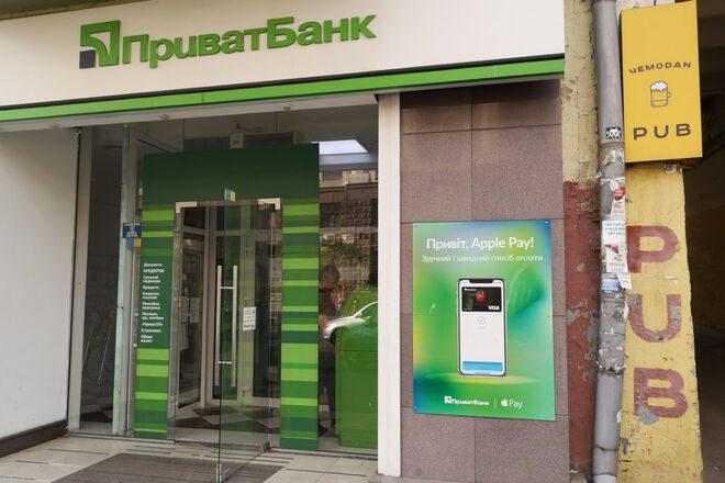Заемщица обвинила «Приватбанк» в воровстве принадлежащих ей денег