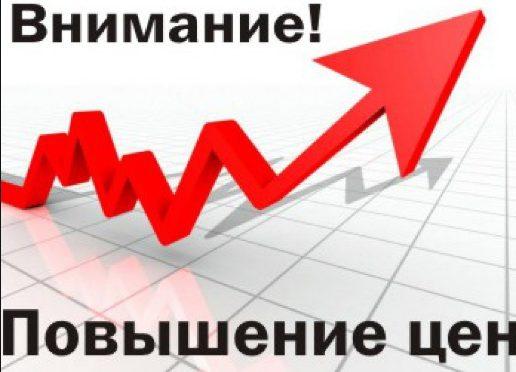 Украинцам готовят удорожание интернета