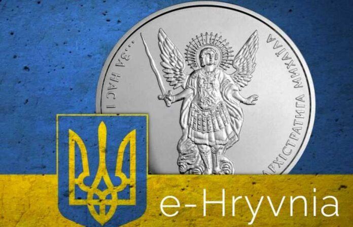 Украина может перейти на цифровую гривну