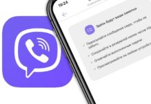 Как хранить и быстро находить важную информацию в Viber