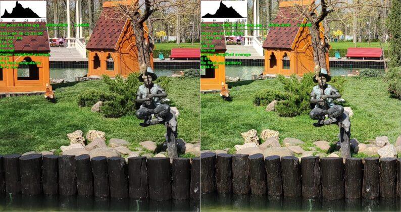 Снимок Poco F3 слева
