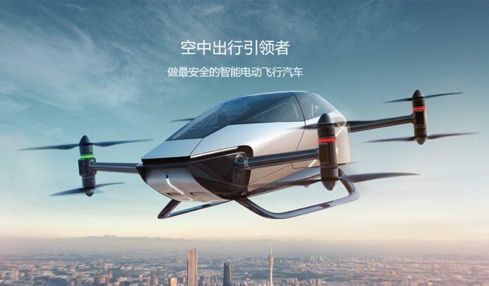 Самолет Traveler X2