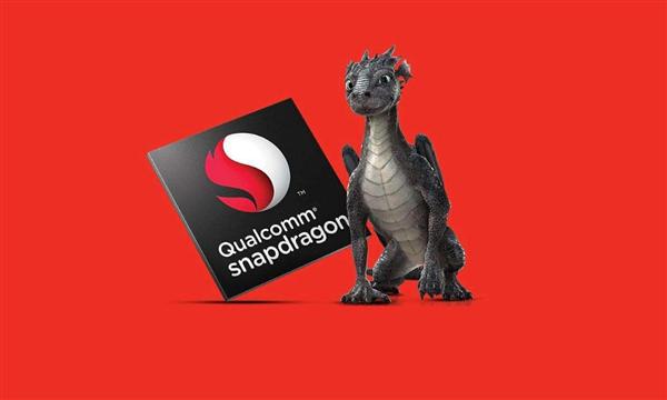 Чипсет Snapdragon 888 Pro