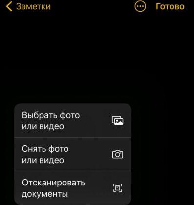 Топ-5 скрытых функций iOS, о которых вы могли не знать