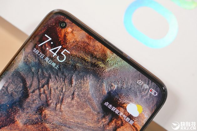 Xiaomi Mi 10S стал более доступным