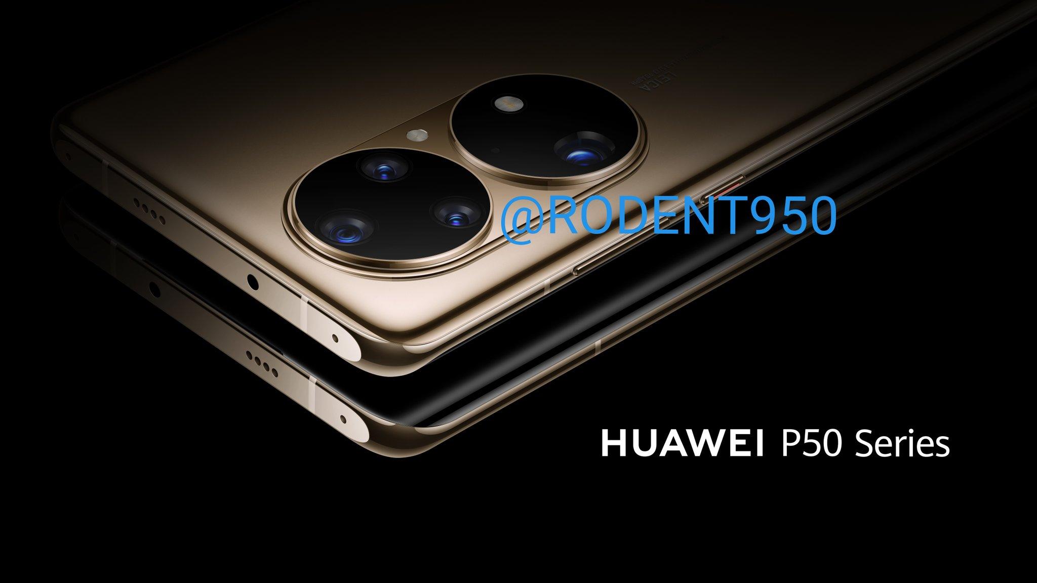 Опубликованы качественные изображения Huawei P50