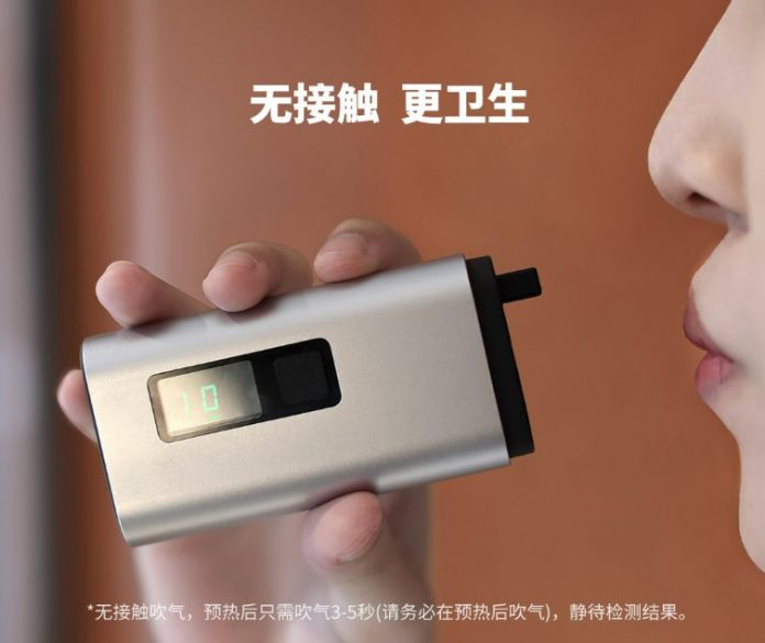 Natuo Alcohol Tester