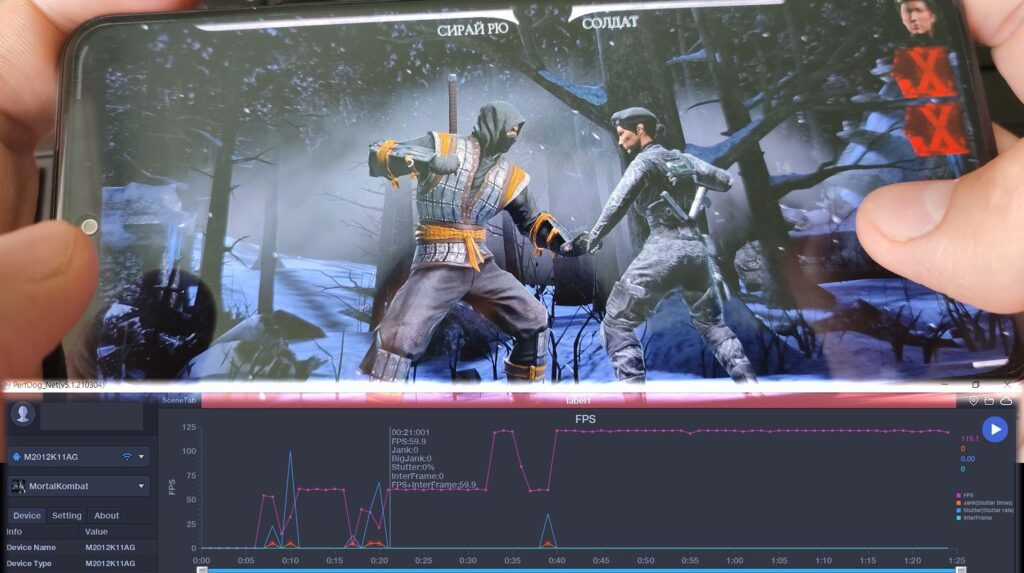 FPS Mortal Kombat