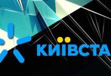 «Киевстар» повысит качество услуг, внедрив новую IT-систему от Ericsson