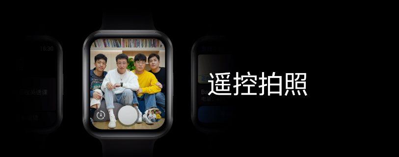 Особенности Meizu Watch