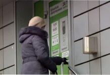 «Приватбанк» лишил пенсионеров дополнительного дохода