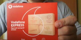 Vodafone пожаловался на сокращение абонентской базы