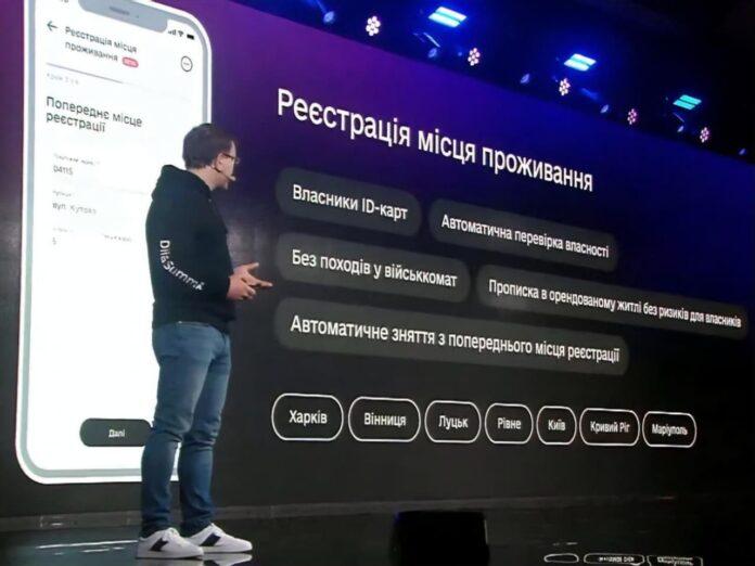 Украинцы могут оформить прописку онлайн, через приложения «Дія»