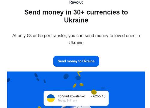 Revolut запустил переводы в Украину