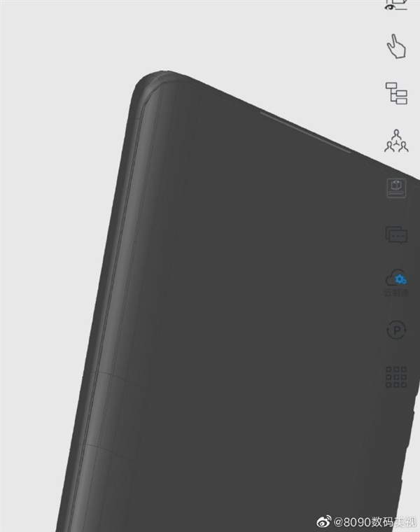 Чистий експозиція Huawei P50 Pro 3D модель