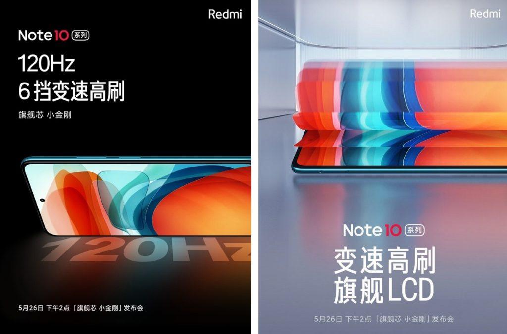 Дисплей Redmi Note 10 Ultra