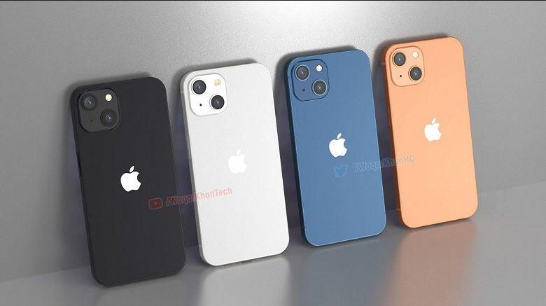 Новая порция слухов об iPhone 13
