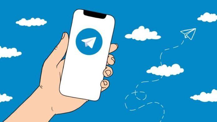 Пять важных функций Telegram