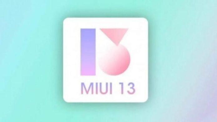 Свежий список получателей MIUI 13