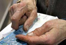 «Приватбанк» по ночам списывает у пенсионеров по 250-600 грн за видеоигры (документы)