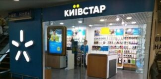 Клиенты проклинают Kyivstar за отвратительное качество связи