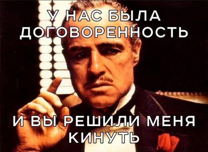 «Укрпочта» объявила войну «Приватбанку» и «Ощадбанку»