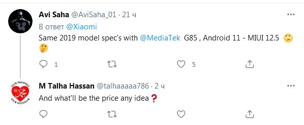 Xiaomi розчарувала багатьох особливостями Redmi Note 8 2021