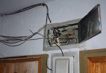 Интернет-провайдеры обвинили мастеров Kyivstar в повреждении кабелей