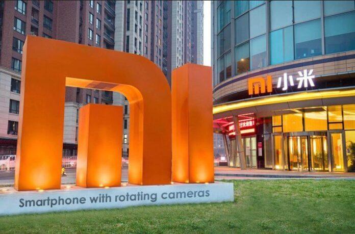 Xiaomi готовит смартфон с кардинально новой камерой