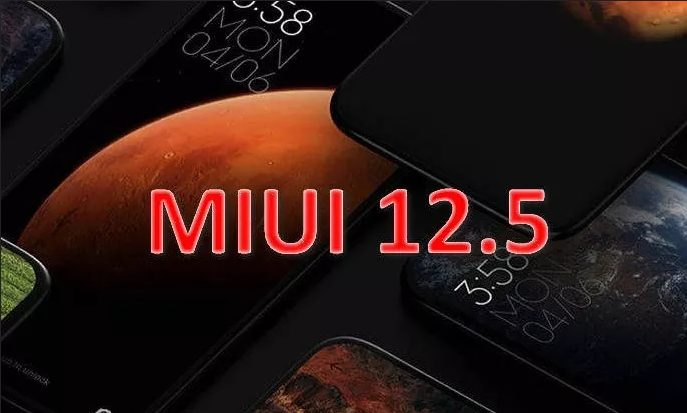 Как установить MIUI 12.5 уже сегодня: пошаговая инструкция