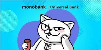 Соучредитель monobank озвучил срок выхода сервиса в лидеры отечественного рынка по количеству активных кредитных карт