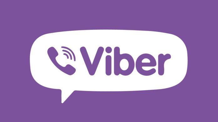 «Секретная» функция в Viber позволяет автоматически удалять сообщения