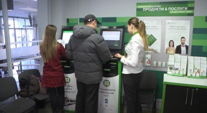 Крупнейшие украинские банки закрыли сотни отделений в стране