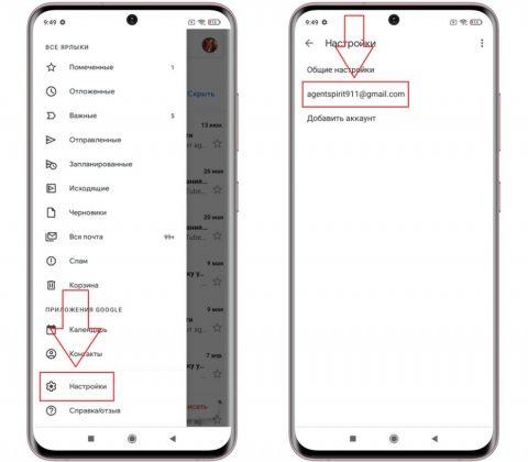 В MIUI 12 нужно отключить «слежку» через Gmail и решить проблему «пузырей» диалогов