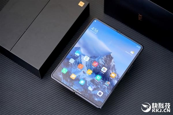 Xiaomi MIX FOLD2
