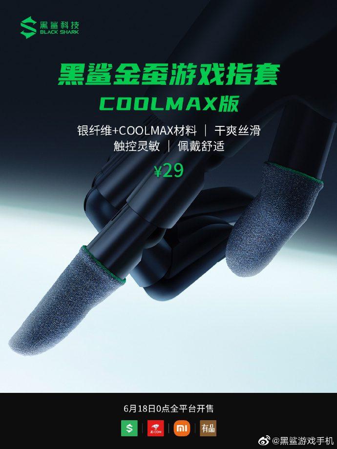 Партнер Xiaomi представил охлаждающий зажим и набор манжет, которые пригодятся даже пользователям iPhone