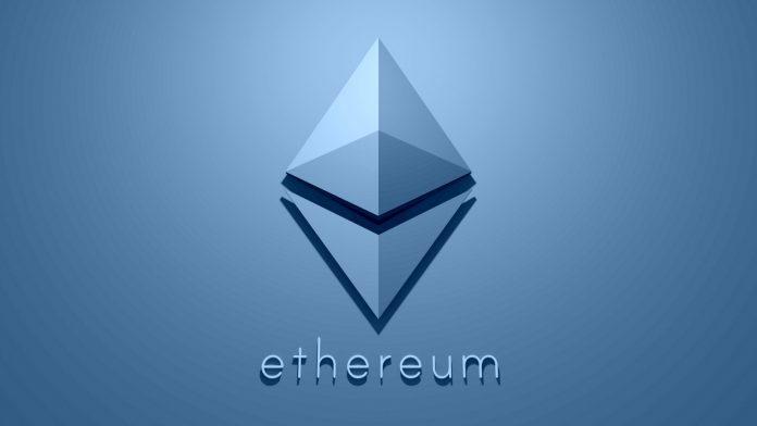 Популярный антивирус научился майнить Ethereum