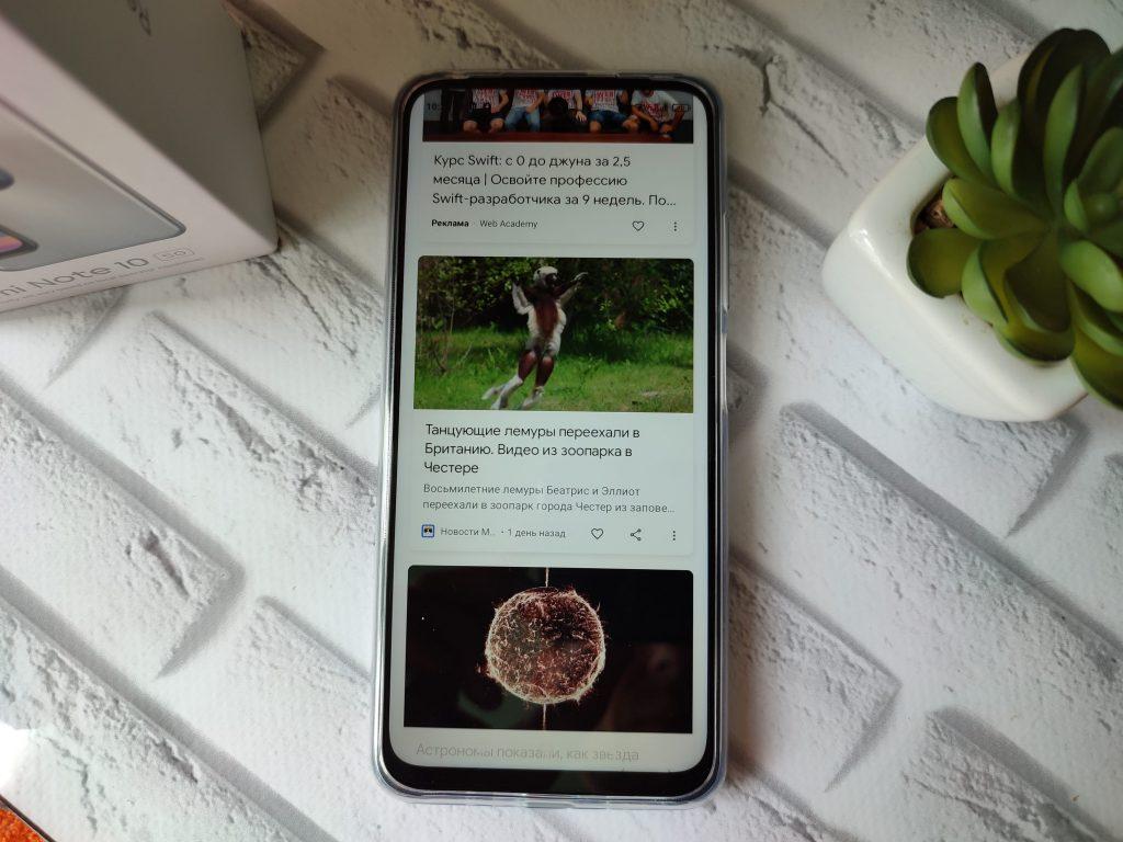 Дисплей Redmi Note 10 5G