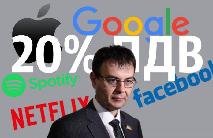 Услуги Google Microsoft, Apple и других компаний в Украине могут резко подорожать