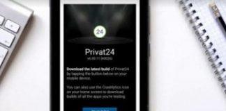 Vodafone придумал, как защитить абонентов от кражи денег с банковских карт