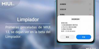 MIUI 13: последняя бета-версия «чистильщика» указывает на продолжение работ по созданию прошивки
