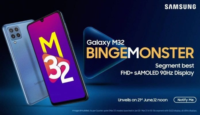 Samsung Galaxy M32 представлен официально: экран Super AMOLED 90 Гц, Helio G80, 64-Мп камера и аккумулятор на 6000 мА*ч за 200 долларов