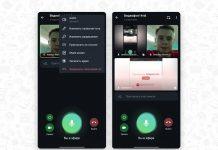 Android-версия Telegram пополнилась функцией групповых видеозвонков и видеотрансляций