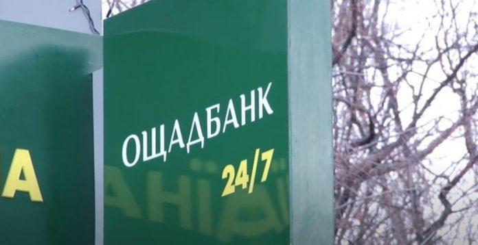 Депутаты упростят процесс перевода денег с карты на карту