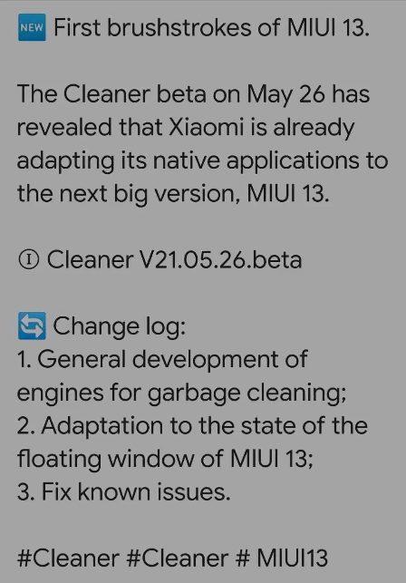 Разработчики уже тестируют функции для MIUI 13